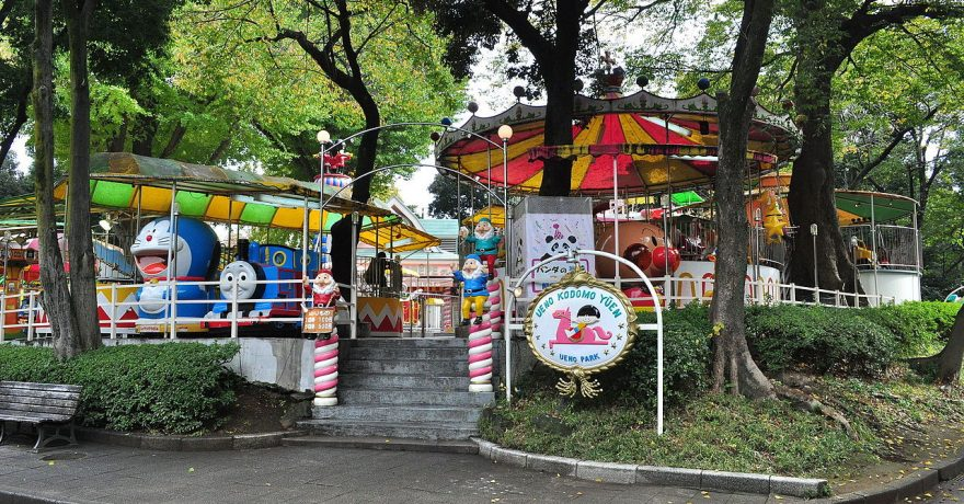 children's amusement park