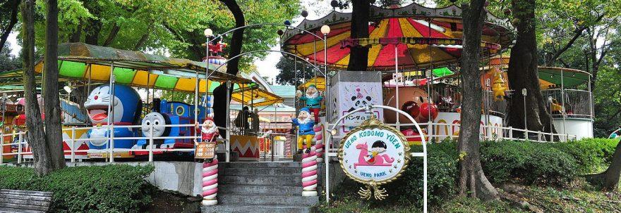 children's amusement park